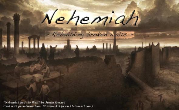 Jerusalem wall nehemiah