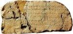 Siloam inscription