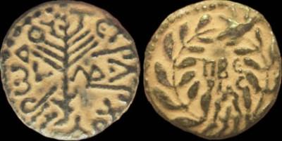Herod Antipas coin - year 30