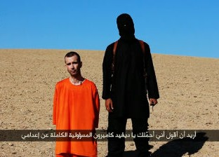 Jihadi John 312px