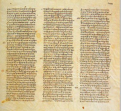 codex-vaticanus-2-400px