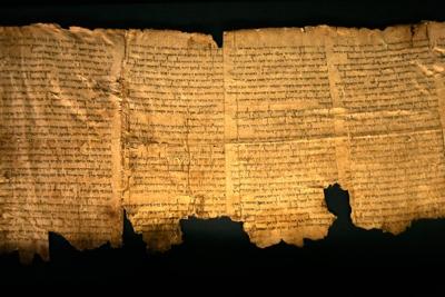 Dead sea scroll 1 400px