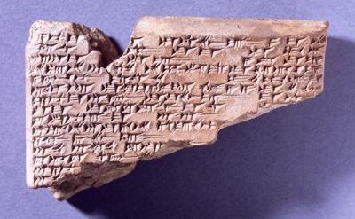 Enuma Elish tablet 400px