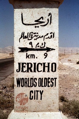 Jericho 1 400px