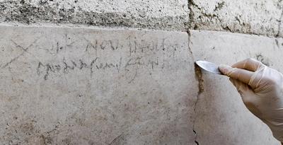 Pompeii 5 400px