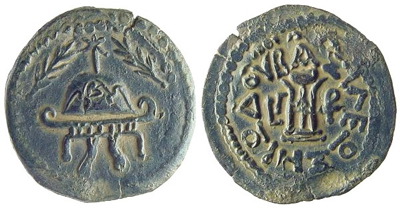 herod-the-great-coin 400px