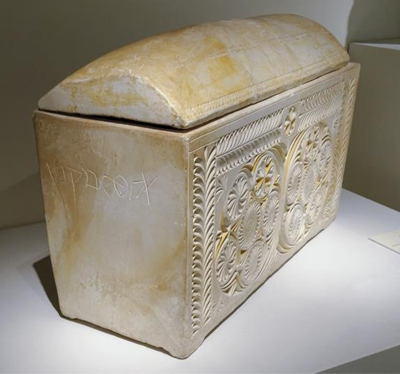 """An ossuary found in a burial cave near Jerusalem with inscription that may read: """"Joseph, son of Caiaphas"""""""
